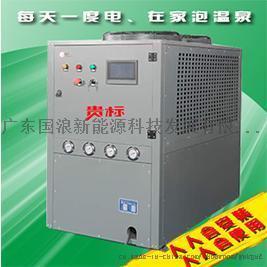 熱水精靈四川空氣能銷售