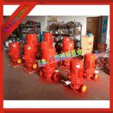 消防泵,广东消防泵供货证明,单级消防泵,消火栓泵