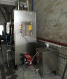 100KG燃油蒸汽锅炉、食品加工、胶粘化工加热、化妆品加热搅拌。