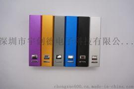 时尚礼品铝合金方管移动电源批发2600毫安足容充电宝