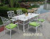 无锡花园铸铝桌椅厂家直销