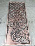 铝板雕花酒店大堂装饰玫瑰金花格屏风
