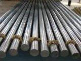 活塞杆/加工轴/光轴/机械轴/导柱/不锈钢活塞杆