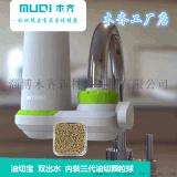 厂家直销厨房洗涮油切宝环保洗洁器水龙头免清洗剂清洗会销评点礼品