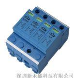 三相电源浪涌保护器,SPD浪涌保护器