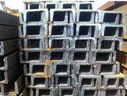 熱軋鍍鋅槽鋼 熱軋黑槽鋼經銷商13167286568