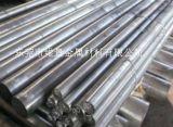 S136模具钢、东特S136模具钢、S136模具钢价格、S136模具钢批发、