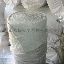 東莞簾布生產廠家低價出售防火簾布/防火卷簾