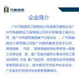 广州非开挖施工公司 顶管施工单位找万顺建筑