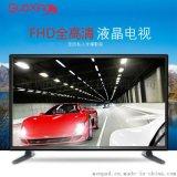 厂家批发 43寸LED液晶电视机 家用 酒店 宾馆 招待所 商用电视机