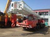 供应多田野50吨吊车