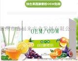 来料植物固体饮料灌装加工OEM/广东专业固体饮料生产厂家