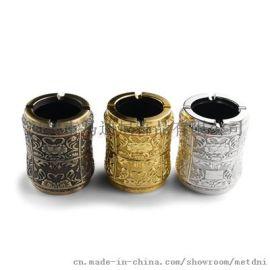 易拉罐型烟灰缸定制-批发价定做金属烟灰缸
