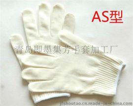 有标准线手套AS型亮点纱细手戴舒服美观结实耐用防护力强价低水洗可再用