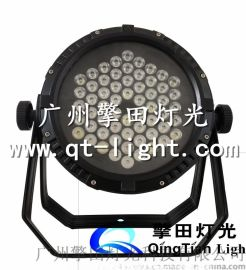 擎田灯光 QT-PF16 60颗防水帕灯,扁帕灯,塑料帕灯, 三合一 四合一塑料帕灯