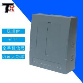大功率 信号屏蔽器学校高考阻断器 车库抵押车gps定位跟踪干扰器