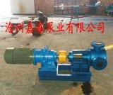 供应NYP高粘度泵系列,高粘度转子泵
