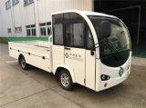 漢陽多用途電動貨運車  小噸位電動貨車  載貨型電動平板車