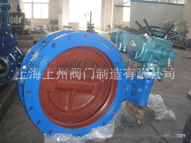 三偏心蝶阀、不锈钢涡轮伸缩蝶阀厂家专业生产