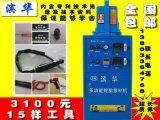 恒温补胎机 自动温控硫化补胎机 火补机汽车轮胎修补轮胎维修工具