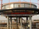 污水处理气浮机/超效浅层气浮机