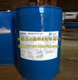 冰熊冷冻油RL68H压缩机专用冰熊68H冷冻油20L