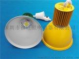 绿色LED生鲜灯外壳30w低价红光LED猪肉灯套件出售