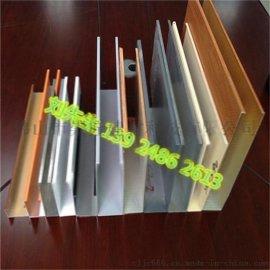 熱轉印木紋鋁方通 U型鋁方通吊頂