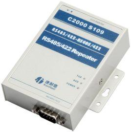 康耐德 C2000 S109  RS-485/RS-422隔離中繼器  放大器 光隔離數據中繼器