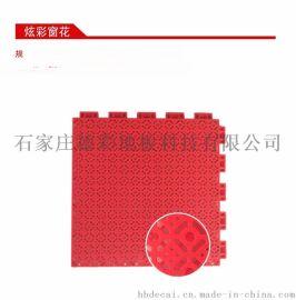 广东德彩幼儿园户外悬浮地板拼装运动地板专用供应商