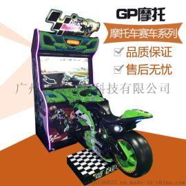 GP摩托游戏机大型模拟机游戏机娱乐游戏机