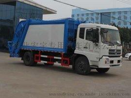程力威牌CLW5160ZYSD5型压缩式垃圾车(东风DFL1160BX1V底盘)厂家直销 品种齐全