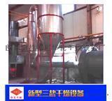 全自動三鹽幹燥機@三鹽幹燥機專業生產廠家