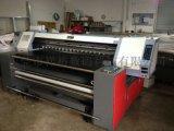 虎门帆布匹布印刷机 1820导带机