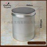 500g厂家定做圆形铝罐药品食品干货花茶包装铝罐l包装铝盒圆83101