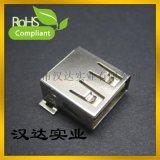 USB母座连接器 AM 90度全贴 USB插座