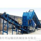 废钢破碎处理生产线 组合式粉碎机