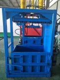 棉花液壓打包機/質量最好的液壓打包機廠家
