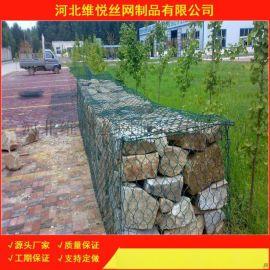 供应石笼网六角网高尔凡锌-5%铝合金稀土电焊网