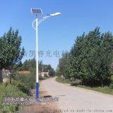 厂家直销市政太阳能路灯6米30W太阳能路灯LED路灯路灯头户外灯具