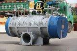 MVR压缩机,多级蒸发系统蒸汽二次升温压缩机