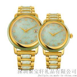 珠宝礼品定制翡翠玉石手表 全自动防水机械手表 情侣手表 新款 厂家生产直销