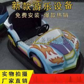 儿童室内碰碰车丨碰碰车游戏规则丨电瓶碰碰车报价