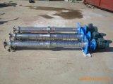 全套不鏽鋼渦凹曝氣頭、曝氣機