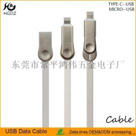 二合一鋅合金手機數據傳輸線 安卓蘋果二合一充電線
