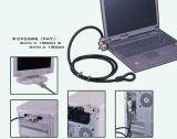五合一电脑安全锁,适用于笔记型电脑及任何有安全锁孔的物件(用于磁碟A. 主机. 终端孔 和笔记型电脑安全锁孔)