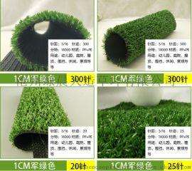 沧州绿晨人造草坪幼儿园户外运动草坪绿色地毯户外