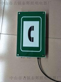 隧道消防指示標 隧道消防指示燈 隧道消防標志牌