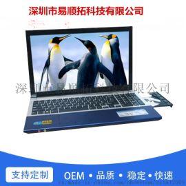 厂家批发15.6寸笔记本电脑 全新