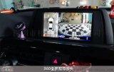 深圳驾控汇宝马320Li创新者360智能全景辅助